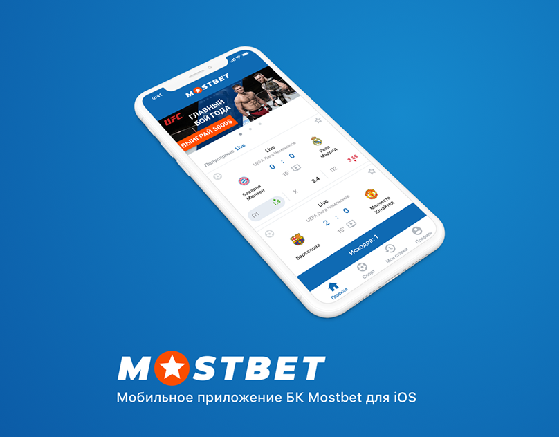 Mostbet app